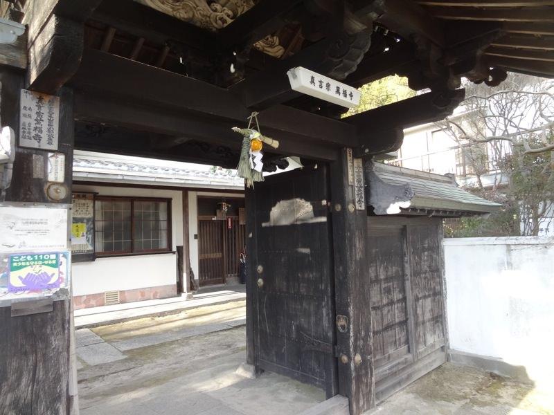 萬福寺の入り口