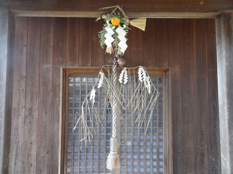 大堂八幡神社の鐘