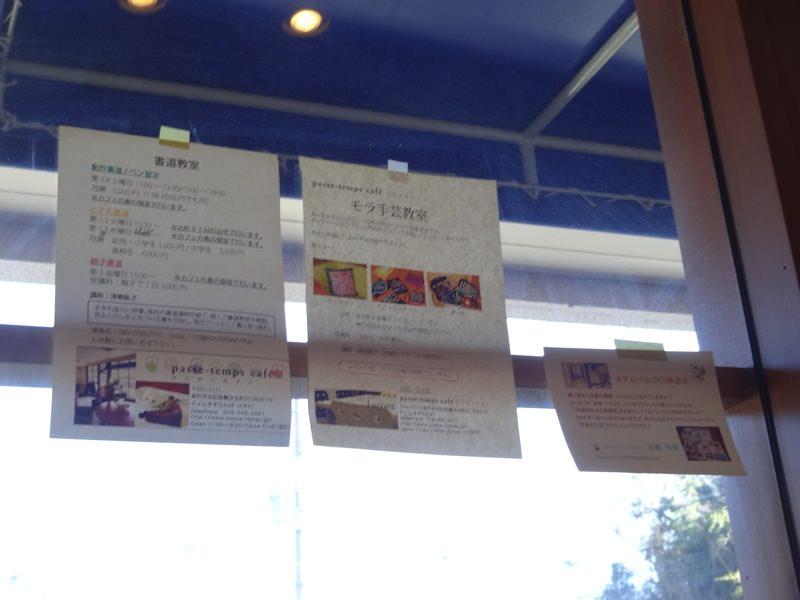パスタンカフェでは各種教室が開かれています