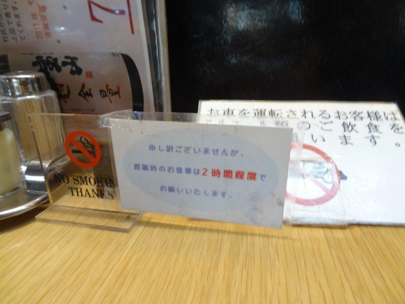 やまがき藤原台店は禁煙です