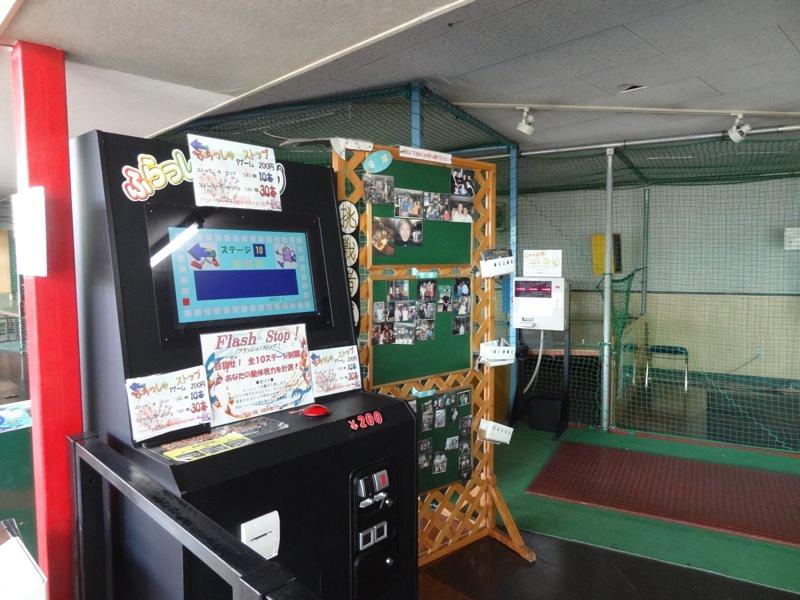 レトロなゲームセンター