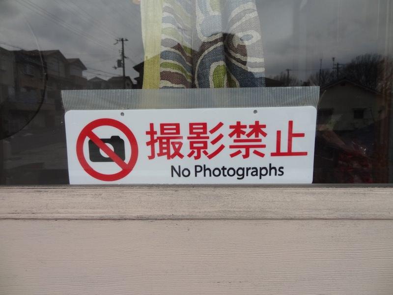 しゃんしゃんの中は撮影禁止です