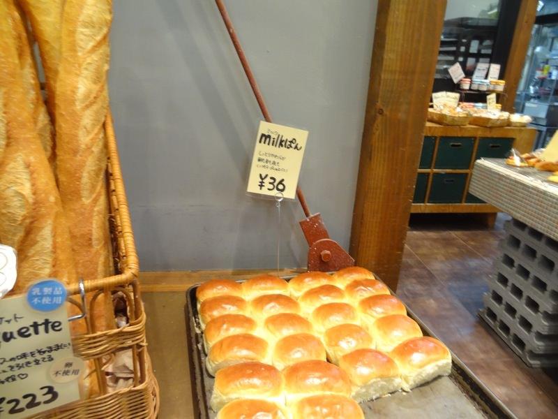 いつきのパンはとにかく安い!