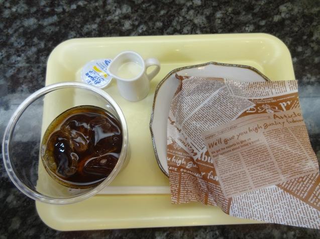 まめ清 アイス豆乳紅茶