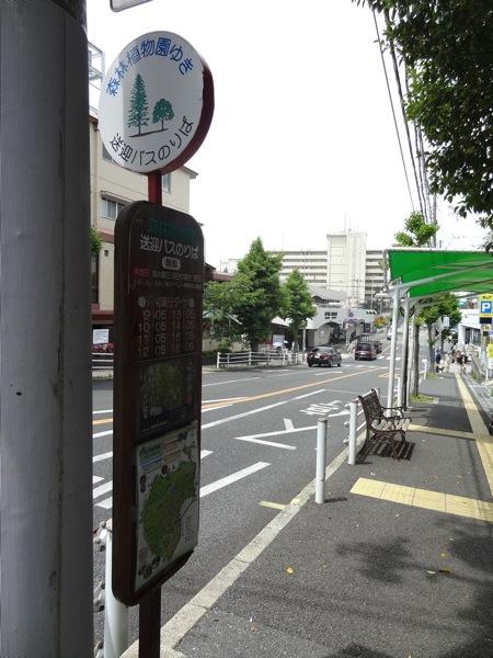 森林植物園 送迎バスのりばから北鈴蘭台駅が見える