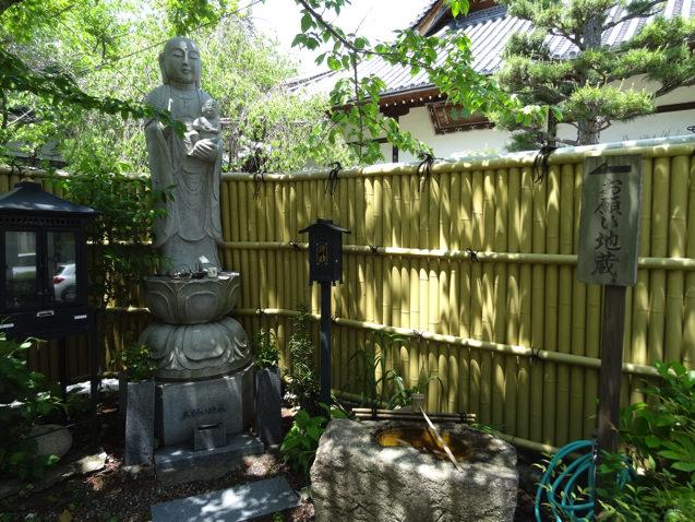 有馬温泉の極楽寺
