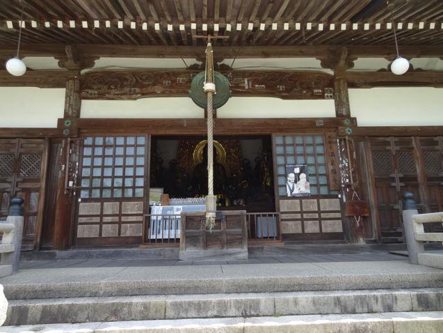有馬温泉の温泉寺