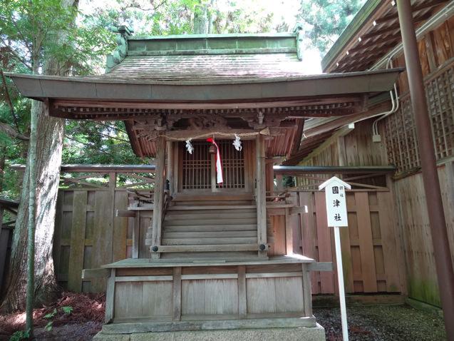 有馬温泉 湯泉神社