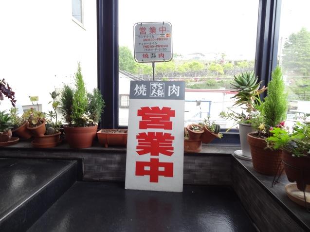きち太郎 階段