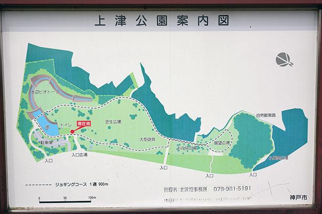 上津公園案内図