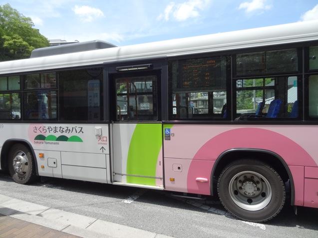 さくらやまなみバスが有馬温泉に到着