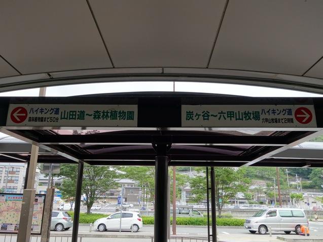 谷上駅を出て右に行きます