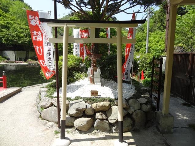 鱒ます恋こい神社の鳥居