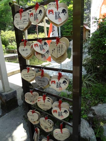 鱒ます恋こい神社の絵馬