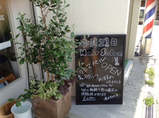 Clema bellの看板