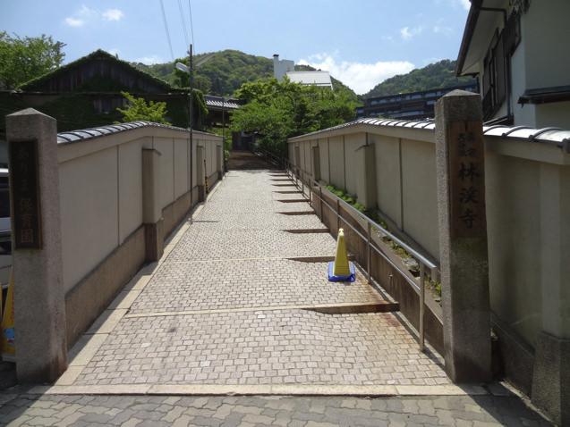 有馬温泉 林渓寺の入り口