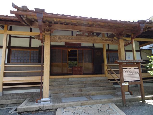 有馬温泉 林渓寺の本殿