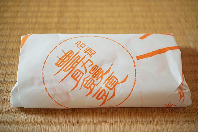 満月堂の豊助饅頭の経木皮包