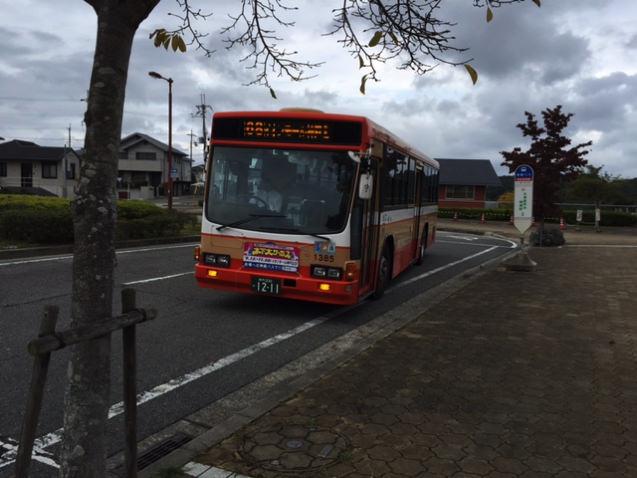 イオンモール神戸北ゆきのバス