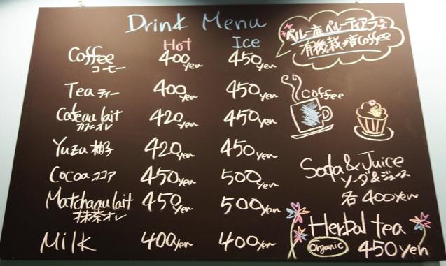 日々カフェのメニュー