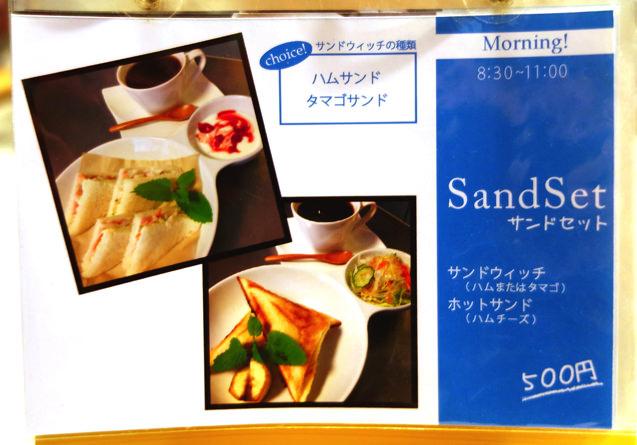 日々カフェのメニュー表