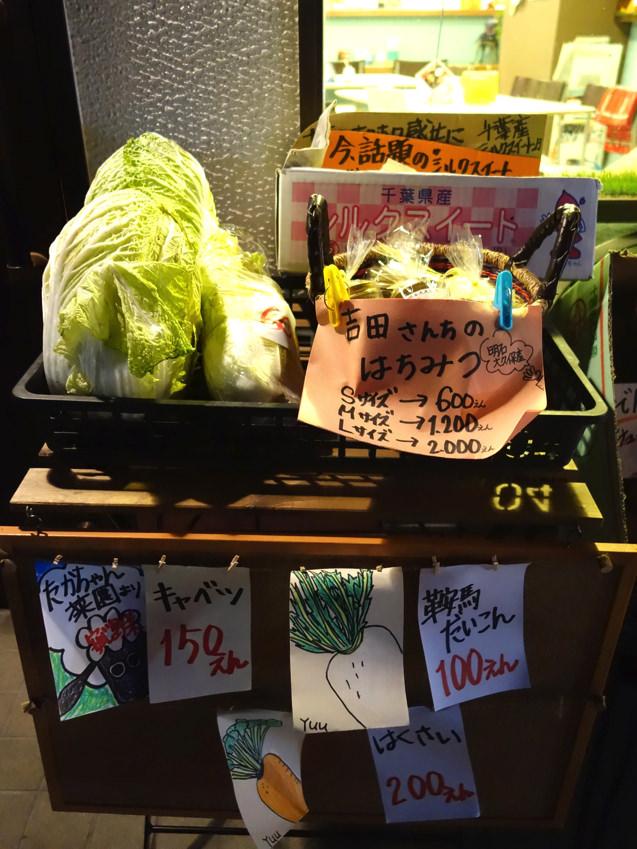 日々カフェでの野菜販売