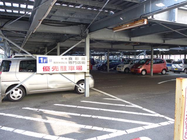 西鈴蘭台 タイムズ駐車場