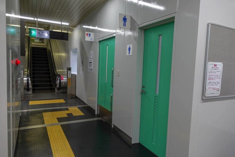 貿易センター駅 トイレ