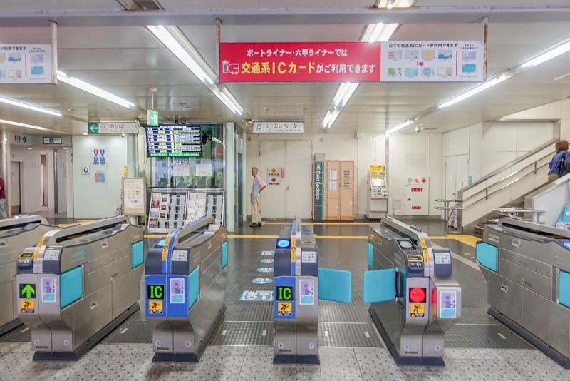ポートライナー三宮駅   改札