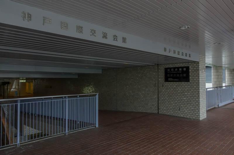 ポートライナー 市民広場駅 国際会議場 行き方