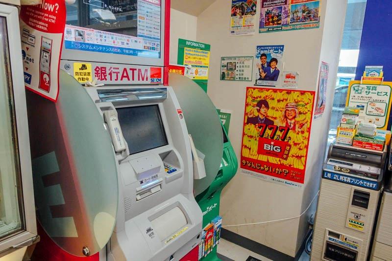 神戸空港 ATM