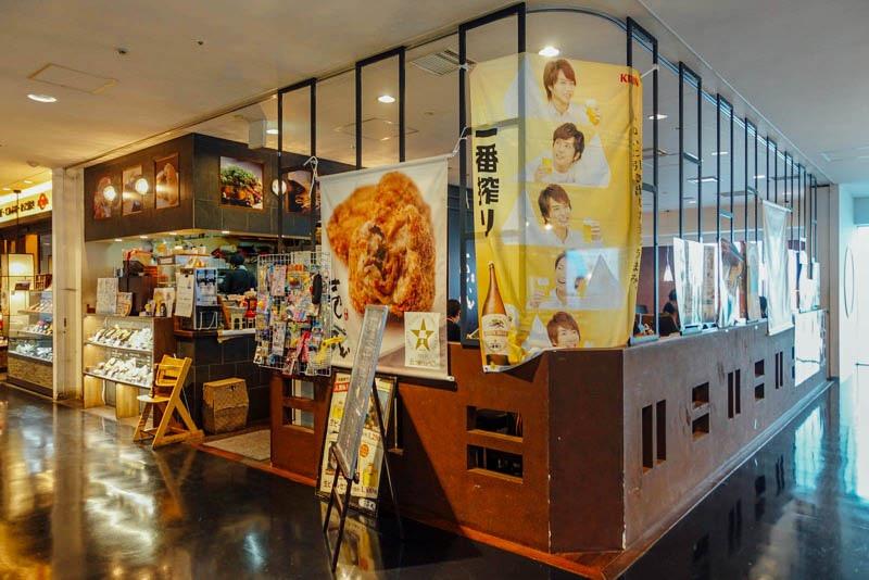 神戸空港 レストラン ランチ カフェ