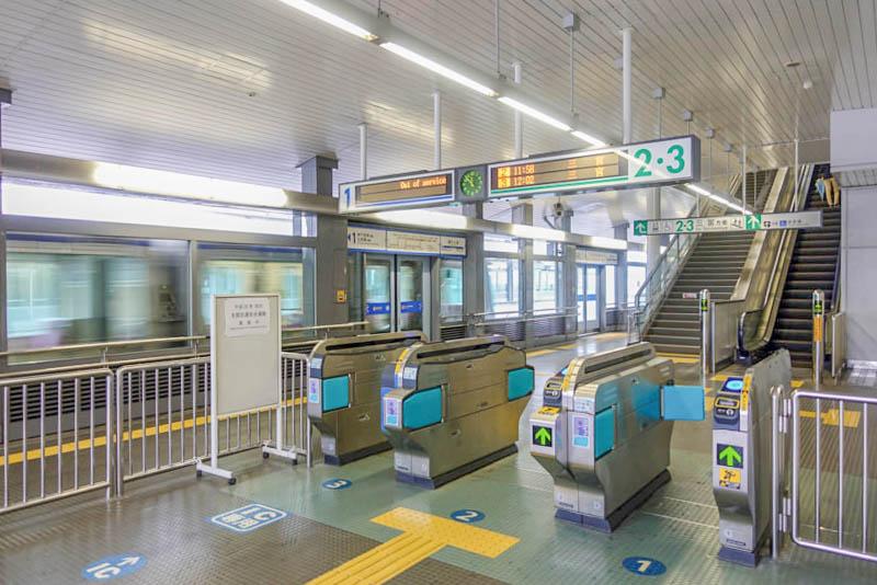 中公園駅 東改札