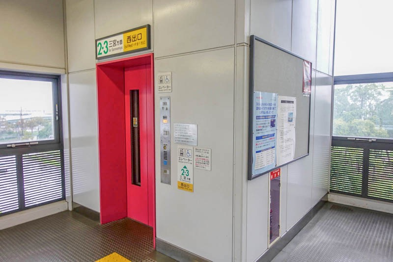 中公園駅 エレベーター