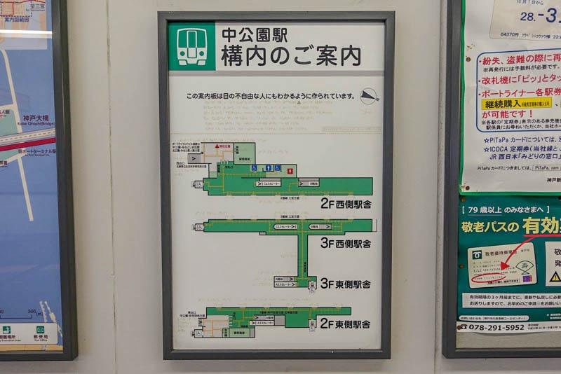 中公園駅 構内図