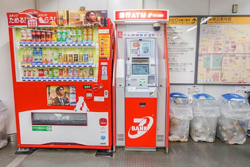 ポートライナー 市民広場駅 ATM