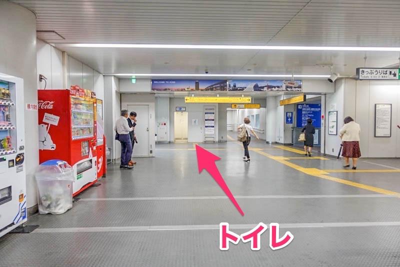 ポートライナー 市民広場駅 トイレ