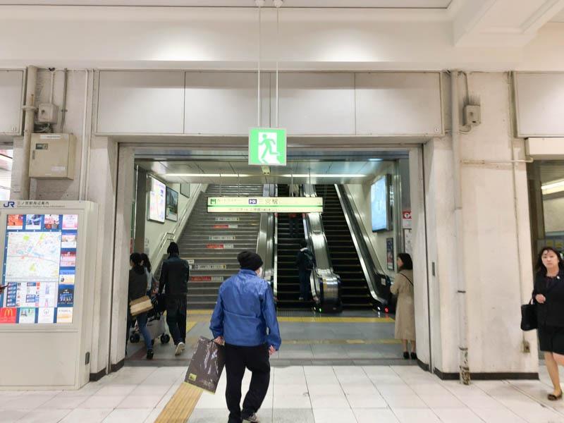 JR 三ノ宮 ポートライナー 三宮